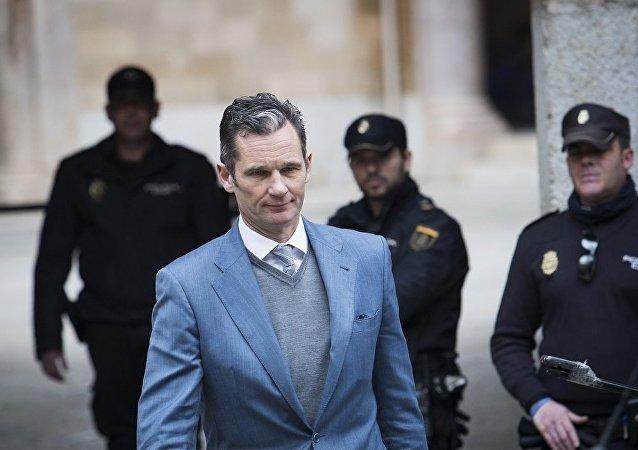 西班牙最高法院判处公主夫婿70个月监禁