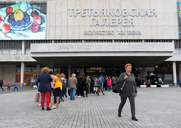 世界杯球迷將可免費參觀特列季亞科夫畫廊新館