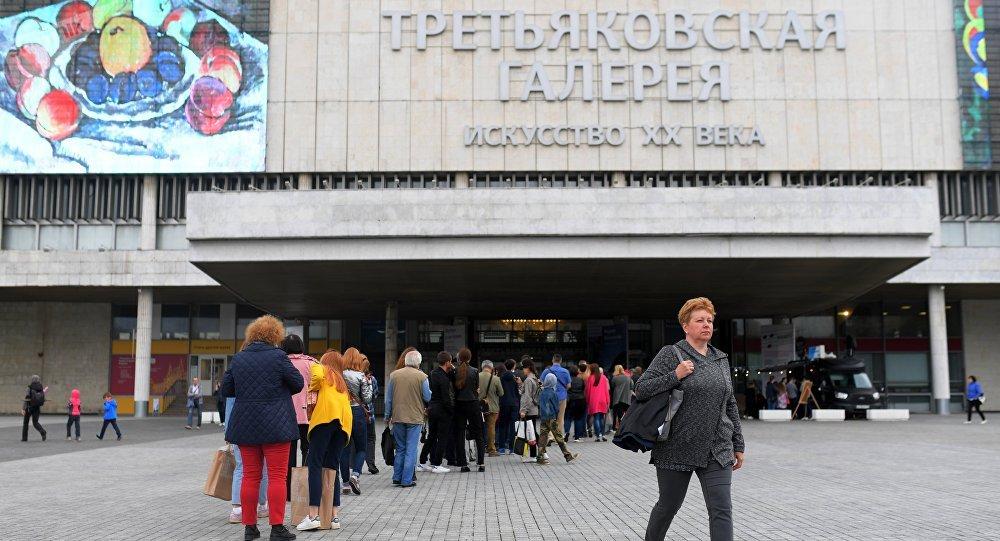 世界杯球迷将可免费参观特列季亚科夫画廊新馆