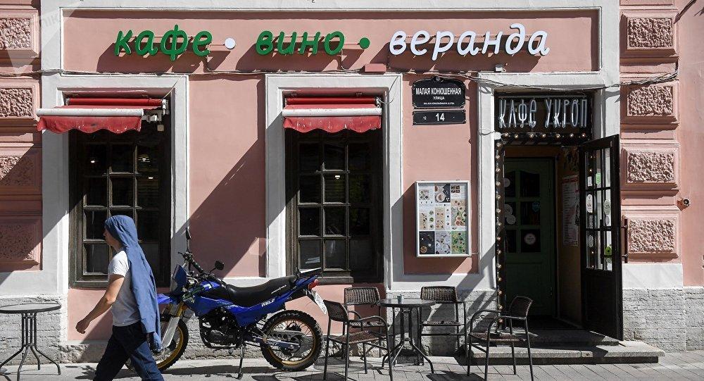 「Ukrop」素食餐廳