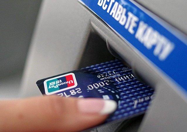 俄罗斯出现采用生物识别技术的ATM机
