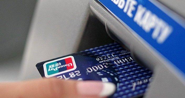 俄羅斯出現採用生物識別技術的ATM機