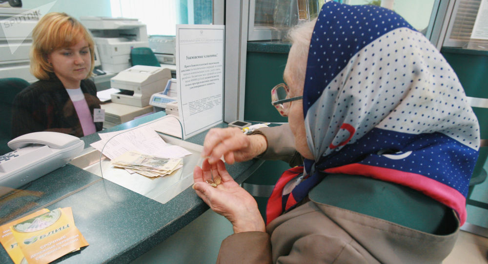 俄财长:俄延迟退休年龄主要好处在于养老金提高