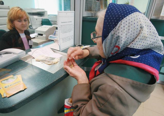 俄统计局指出俄罗斯人的平均退休金金额