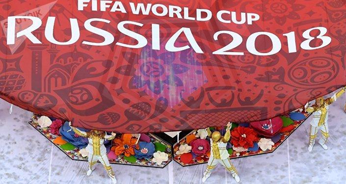 俄羅斯世界杯足球賽正式開幕