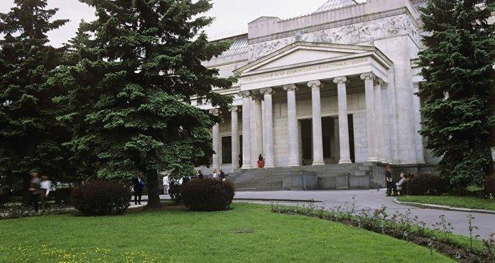 普希金造型艺术博物馆