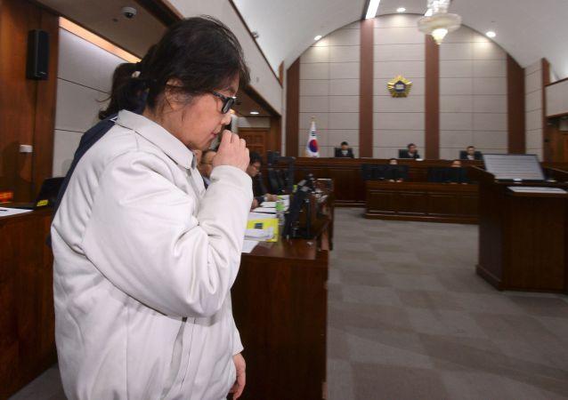 首尔中央地方法院