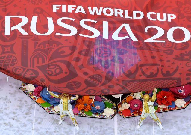 俄羅斯隊將在1/8決賽對陣西班牙