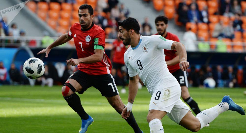 埃及隊與烏拉圭賽