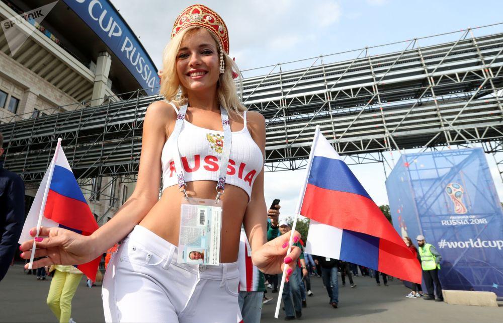 俄罗斯队球迷