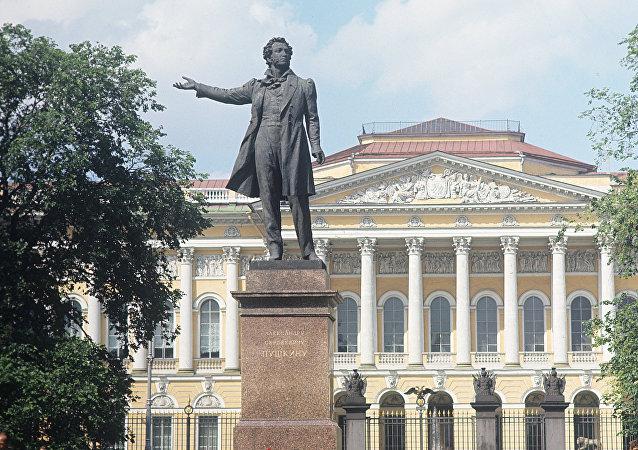 圣彼得堡的俄罗斯博物馆