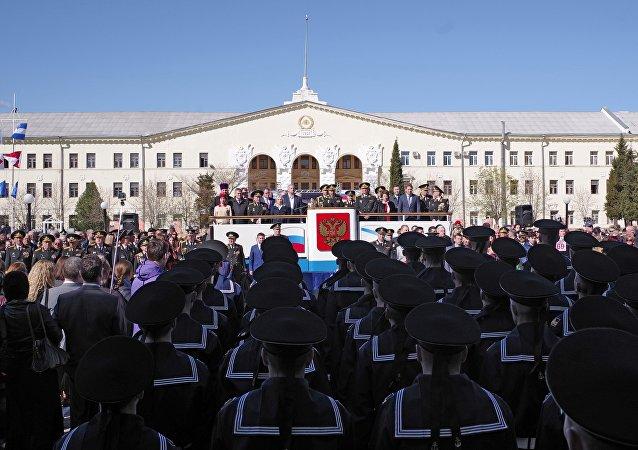 塞瓦斯托波尔纳希莫夫黑海高等海军学校