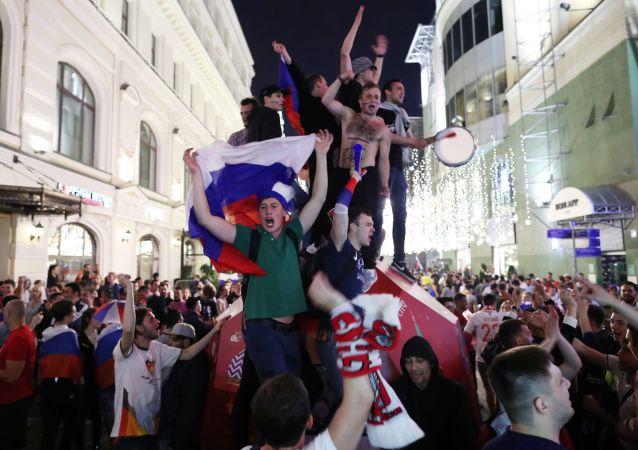 俄羅斯的球迷
