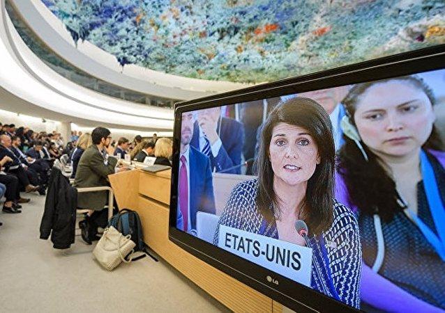 俄方認為聯合國人權理事會不會因美國的退出而遭到損失