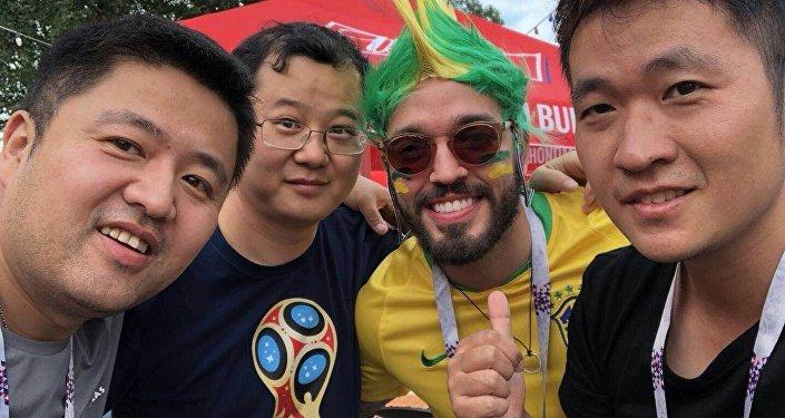與巴西球迷