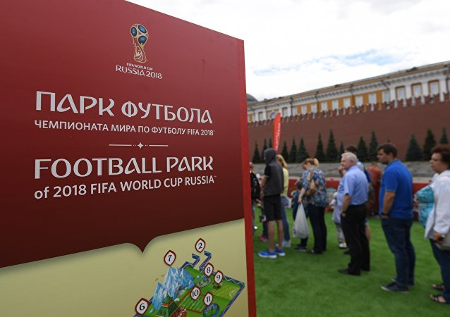 2018年世界杯足球公園在莫斯科紅場開園