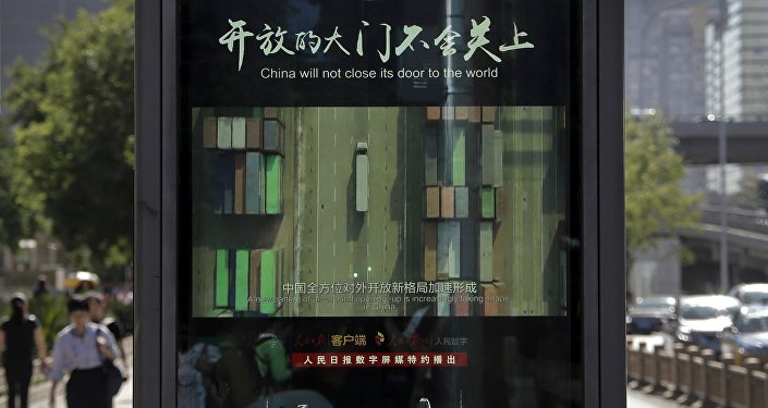 外商投资法将为中国对外开放提供保障
