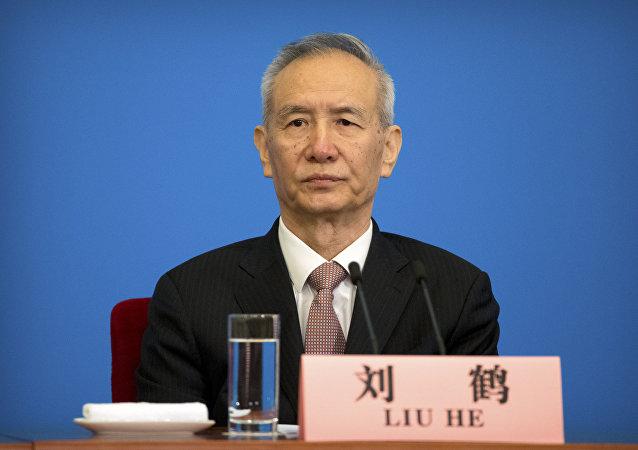 中国国务院副总理刘鹤