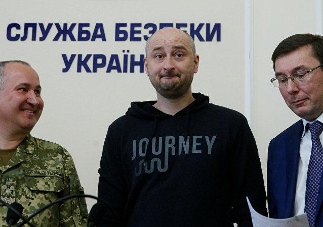 记者巴布琴科