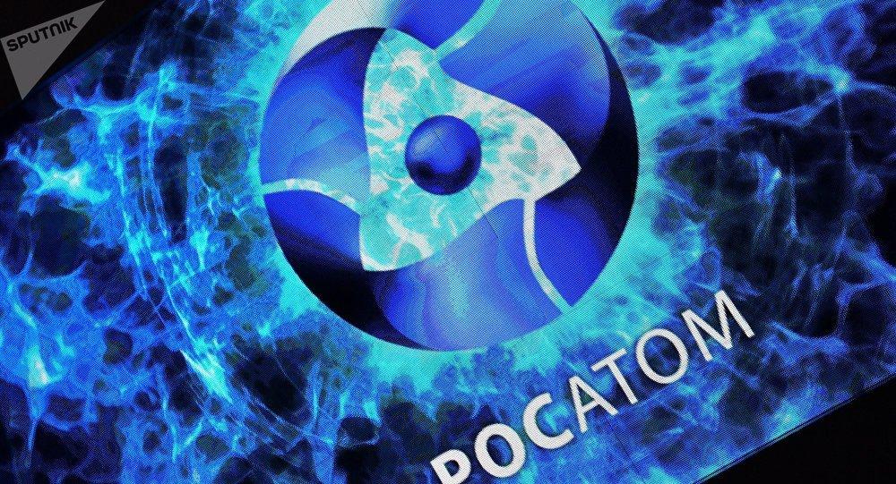 俄罗斯国家原子能集团公司标志