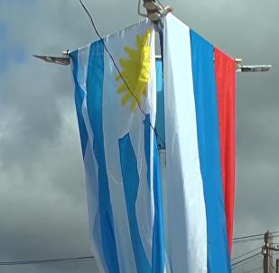 圣哈维耶尔——乌拉圭的俄罗斯城