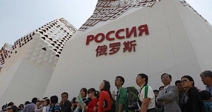 中国进口商品博览会(图片资料)