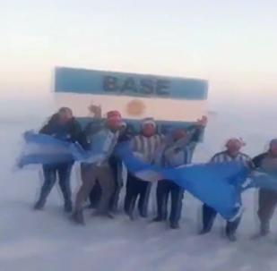 南极庆祝阿根廷出线