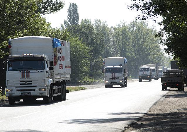 俄罗斯向顿巴斯地区派出人道主义救援车队