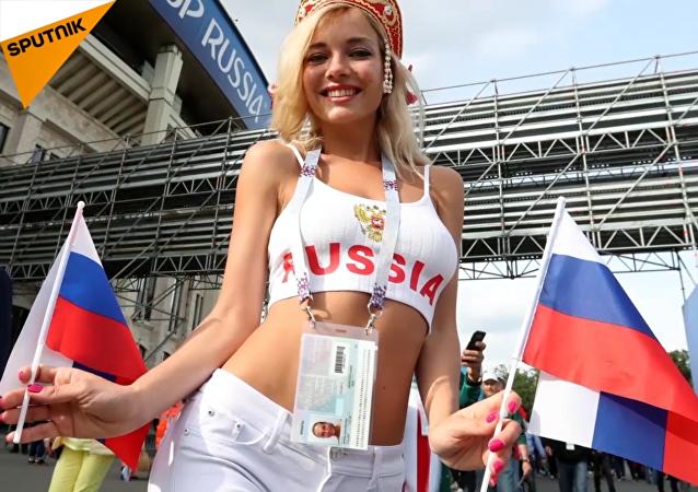 最美俄羅斯球迷