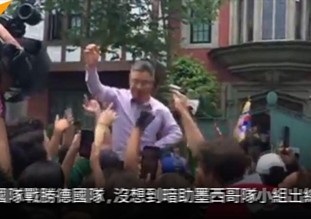 墨西哥球迷在韓國駐墨大使館旁狂歡