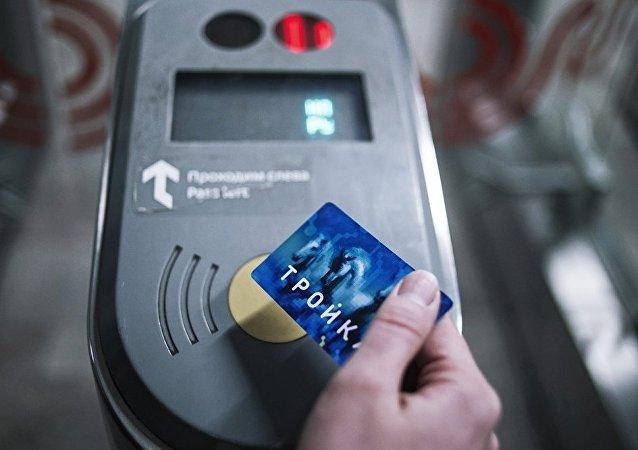莫斯科地铁向中国游客推出特别版交通卡