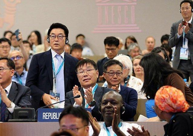 韩国代表团出席联合国教科文组织世界遗产委员会第四十二届会议