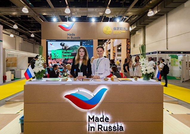 俄罗斯在亚洲扩大伙伴关系:上海展会期间共签订270万美元合同