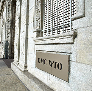 The entrance of the World Trade Organization (WTO) headquarter in Geneva (Switzerland)