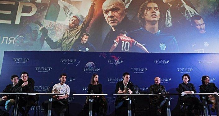 俄电影《最后一球》在中国上映四天票房达470万元人民币