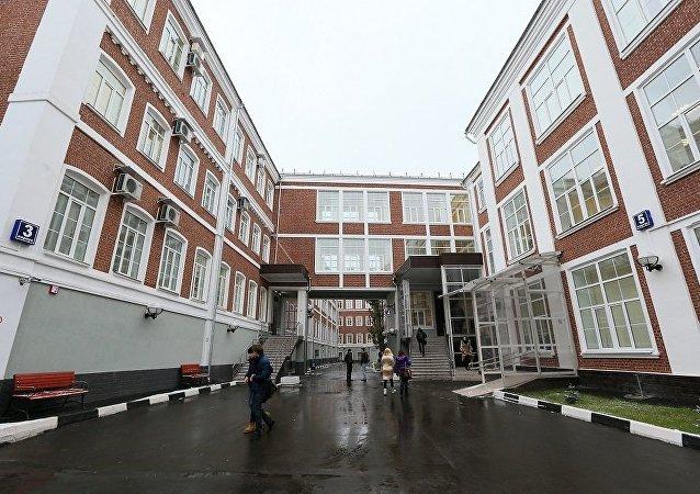 俄罗斯高等经济大学