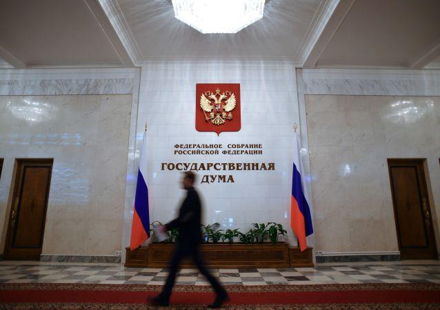 俄罗斯杜马二读通过增值税税率上调法案