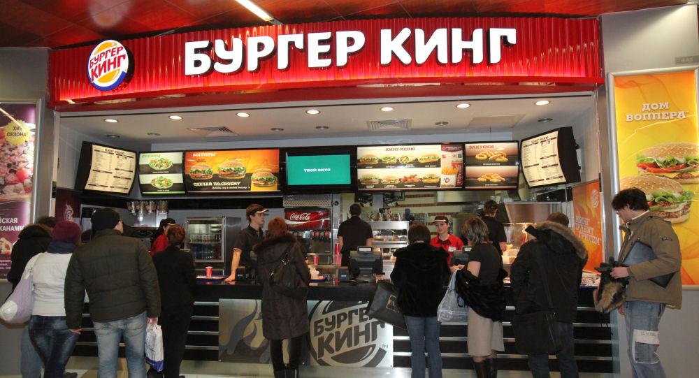 """俄境内""""汉堡王""""餐厅开始接受支付宝付款"""