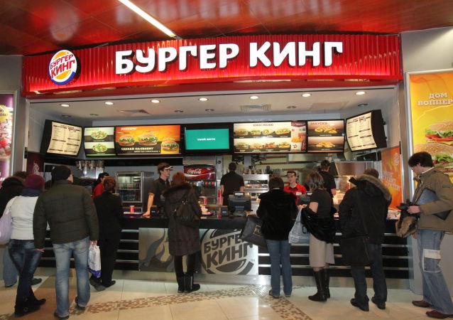 俄境內「漢堡王」餐廳開始接受支付寶付款