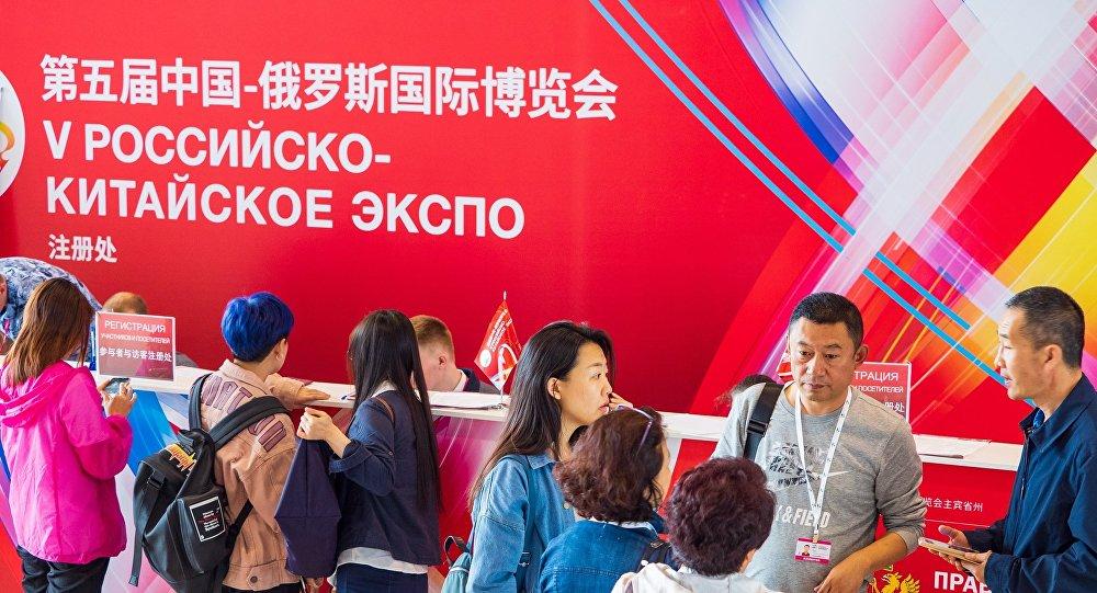 中國國裕集團與俄MTM集團就智慧城市建設簽署投資協議