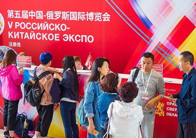 中国国裕集团与俄MTM集团就智慧城市建设签署投资协议