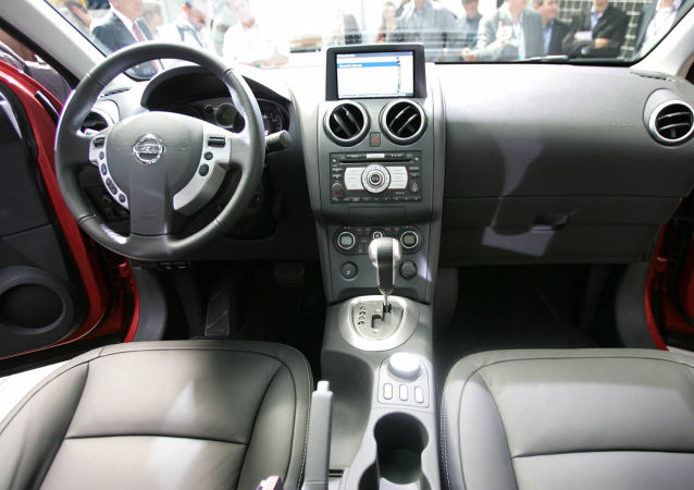 日产公司承认日本本土组装汽车排放数据造假