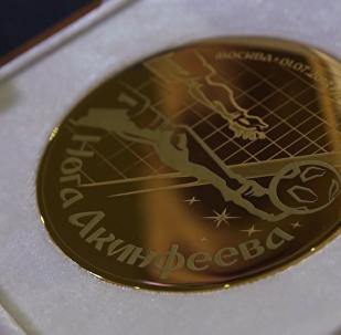 俄推出阿金費耶夫「上帝之腳」紀念章