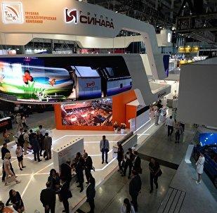 葉卡捷琳堡舉行的第五屆俄中博覽會