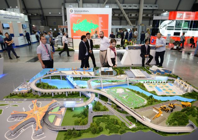 哈巴罗夫斯克边疆区企业将在哈尔滨博览会上展示产品