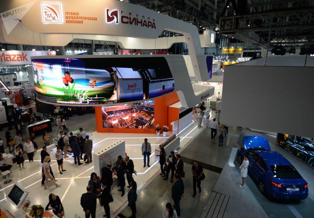 第九届叶卡捷琳堡国际工业展