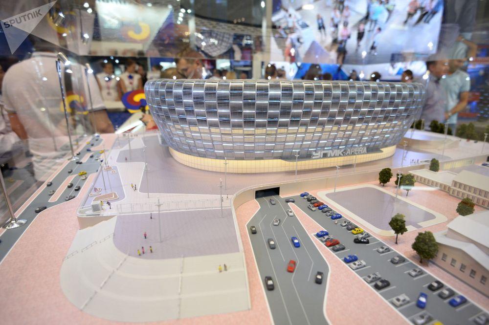 第五届俄中博览会上的滑冰场模型