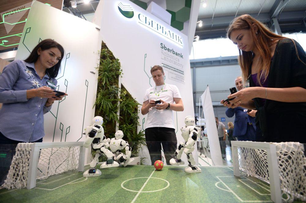国际工业展览会INNOPROM-2018在叶卡捷琳堡国际会展中心举行