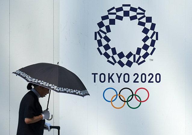2020年東京奧運會賽程已確定