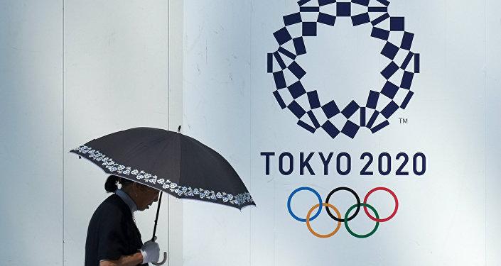 2020年奧運會